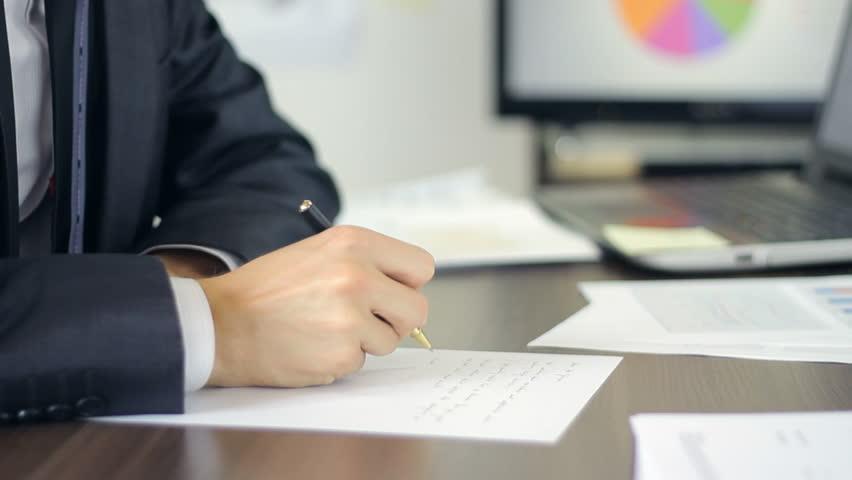 ثبت شرکت تجاری